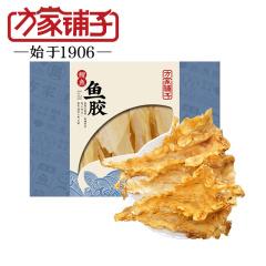 方家铺子 鳕鱼胶80g/盒 丰富胶原蛋白媲美燕窝