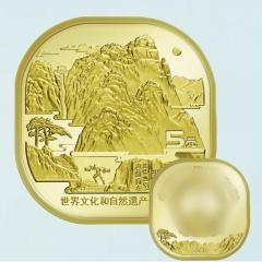 中艺堂泰山纪念币2019年面值5元泰山币方形纪念币