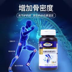 中粮氨糖软骨素加钙片60g