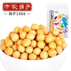 【方家铺子_有机黄豆】东北杂粮 农家黄豆 黄小豆 豆浆原料450g*3