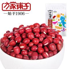 【方家铺子_有机红豆】东北杂粮 红小豆 有机农产 小红豆500g*2