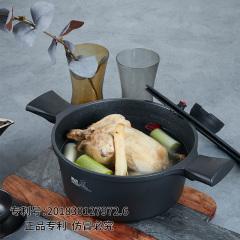 鼎匠3盖世系列 汤锅 微压耐磨铝锅 电磁炉燃气灶通用煮锅 24cm