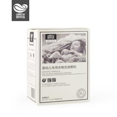 恩贝洁婴幼儿衣物洗涤颗粒杀菌除螨低泡易漂除螨除异味洗衣粉500g