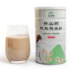 边走边淘 怀山药红豆薏米粉  500g/罐  包邮