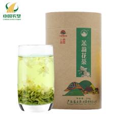 【买一发二】【中国农垦】大明山 广西农垦 浓香型茶叶 茉莉龙珠200g