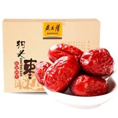 【馈赠佳品】黄土情 精选红枣礼盒 1500g