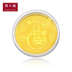 周大福福星宝宝足金黄金金币R19394