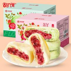 【会员优先享购】玫瑰鲜花饼500g云南特产玫瑰花饼正宗糕点早餐零食美食 原味鲜花饼2盒