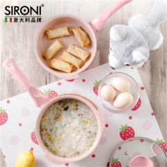 斯罗尼/SIRONI 家用小狗奶锅煎煮套装宝宝辅食锅奶锅不粘锅婴儿煎煮一体热牛奶小锅家用