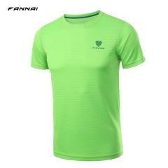 男式T恤 户外速干t恤 男款短袖 排汗透气运动T恤夏季T恤