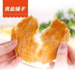 【良品铺子】蜜汁鳕鱼片90g