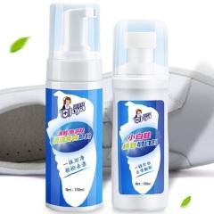 洁宜佳小白鞋一擦白清洁摩丝150ml*2+增白剂100ml*1