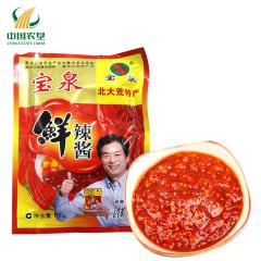 【中国农垦】北大荒 宝泉鲜辣酱 东北特产 炒菜炖肉调味酱100g*5