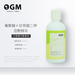 OGM葡聚糖湿敷精华原液