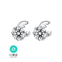 芭法娜 S925银镶锆石 十二星座之巨蟹座耳钉 时尚甜美耳钉