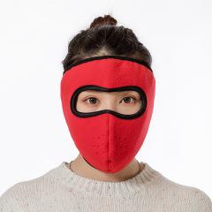 冬季成人保暖口罩防寒男女士护耳罩二合一加厚一体骑车防风面罩