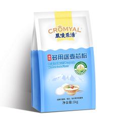 凰唛乐活多用途麦芯粉1kg 原粮澳大利亚进口小麦 通用面粉2斤
