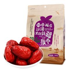 莫非 新疆骏枣和田大枣500g*2袋 长在沙漠里的骏枣 口感香甜