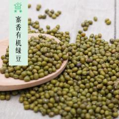 寨香 有机绿豆380g*4