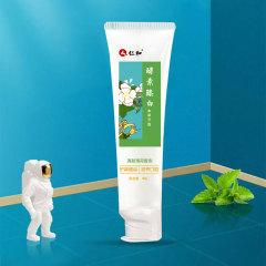 仁和酵素臻白本草牙膏儿童牙膏M2