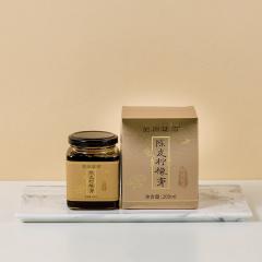 夏日光彩照人 | 陈皮柠檬膏 褪去黑色素  每天喝一杯柠檬膏 7天变白4℃!