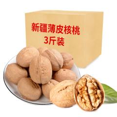 莫非 新疆薄皮核桃1.5kg 当季新货农产品 原味果仁饱满