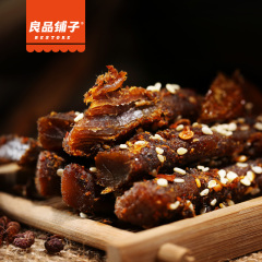 【良品铺子】牛肉165g