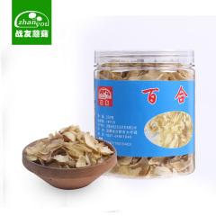 战友蘑菇 天然百合干 干货 250g