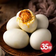 郑享吃麻酱鸭蛋超值组