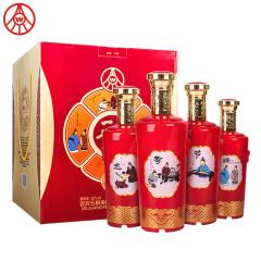 五粮液出品一尊天下藏品(忠孝节悌)52度浓香型白酒500ml*4瓶*2盒(整箱8瓶)