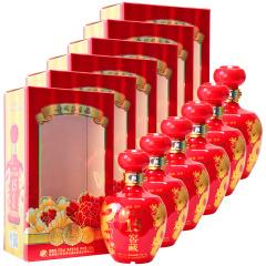 52度贵州茅台镇15窖藏浓香型白酒 500ml*2