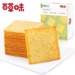 百草味【薄脆饼干308g*3包装】办公室休闲零食早餐儿童海苔饼干