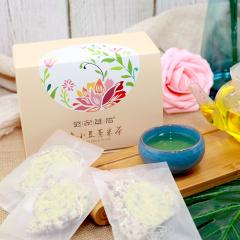 赤小豆薏米茶 口感醇厚 谷物清香 恢复年轻活力 10袋/盒 赤小豆薏米茶 10袋/盒