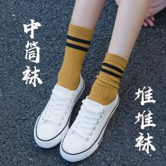 [10双装]秋冬堆堆袜子女日系中筒袜百搭学院风二杠条纹袜子吸汗透气全棉袜