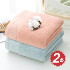 锦蚕全棉浴巾优惠组
