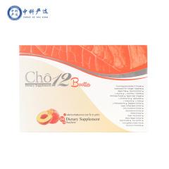 【全球原产】博塔膳食纤畅肽体组14盒