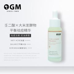 OGM 壬二酸大米发酵物平衡祛痘精华28ml*2瓶