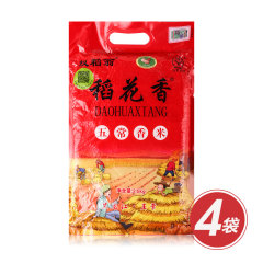 稻花香五常香米爆杀组