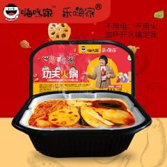 嗨吃家功夫火锅麻辣味240g*3盒