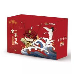 【三只松鼠_2020年货坚果大礼包】零食每日坚果送礼礼盒 (特价)
