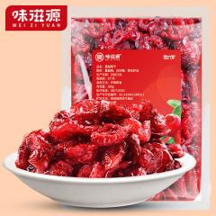 5A级蔓越莓干500g烘焙专用原材料越蔓莓干雪花酥饼曼越梅干零食水果干