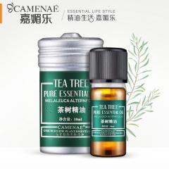 嘉媚乐(CAMENAE)澳洲茶树精油10ml