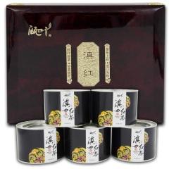 瓯叶红茶 大金芽滇红茶 云南滇红茶叶 60克/罐*5 礼盒装