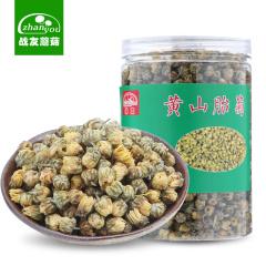 战友蘑菇 黄山胎菊 150g*2罐 包邮
