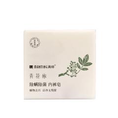 满婷青花椒除螨除菌内裤皂,115g/块*8块