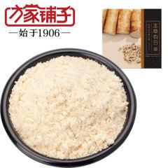 方家铺子 铁棍山药薏仁粉120g/盒(12g*10)*6盒