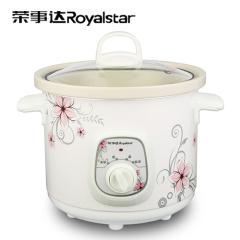 荣事达/Royalstar 优质白瓷内胆   文火润炖 电炖盅RBC-15M(W)