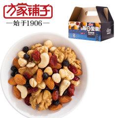方家铺子 混合坚果(盒750g)25g*30袋