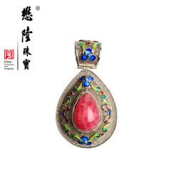懋隆珠宝 S925银饰手工烧蓝花丝镶嵌红纹石吊坠女款