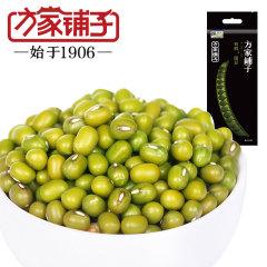 方家铺子 有机绿豆  东北原产  有机杂粮绿豆  500g*3袋